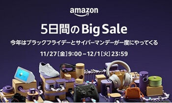 amazon_big_sale_2020_27_11