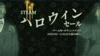 Steam_Store_20201031