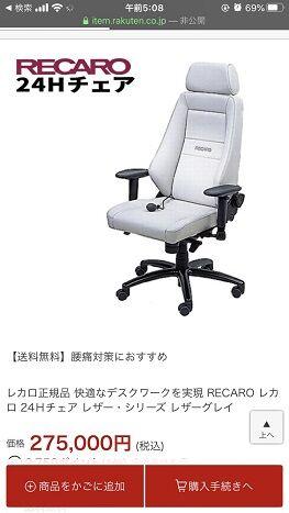rBN9ii9