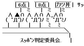 WS001642
