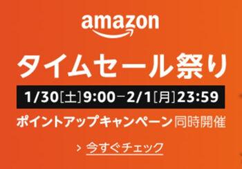 amazon_20210130_logo