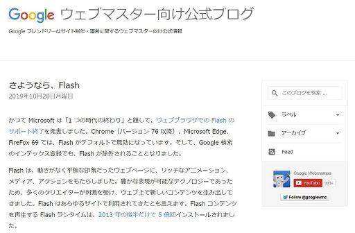 l_kf_google_01