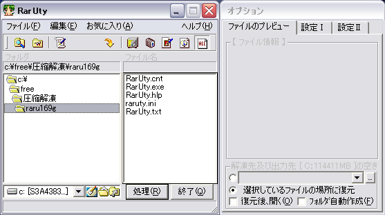 RarUty1