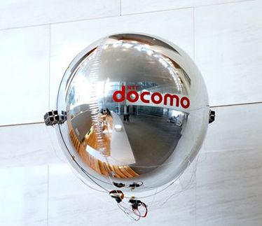 docomo-drone