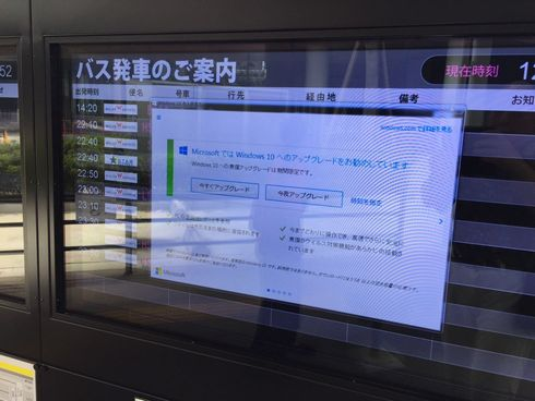 kuro_160612Windows1001