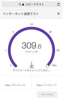 001-86