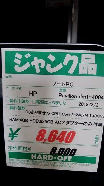 45SB9r5