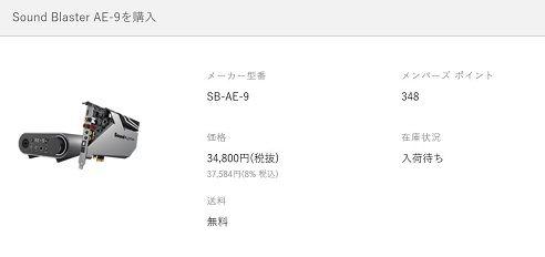 SB-AE-9