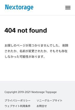 766nfqm