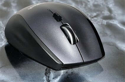 mouse-2682241_1280