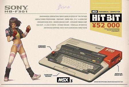 sony-hitbit