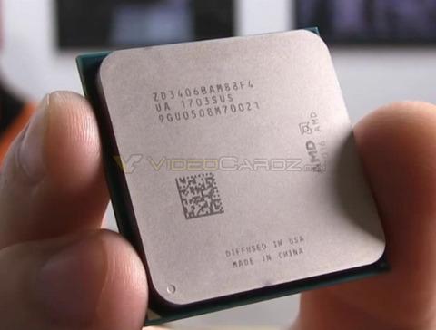 AMD-Ryzen-Engineering-Sample-2