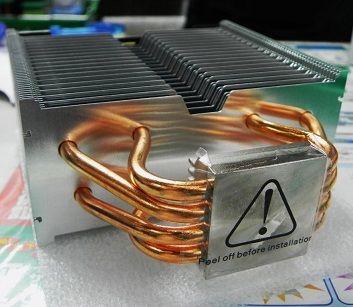 CPU-Cooler
