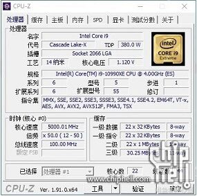 Intel-Core-i9-10990XE-CPU_Z