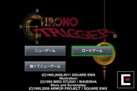 chrono-07