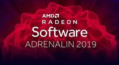 Radeon Software Adrenalin 2019 Edition 19.7.1