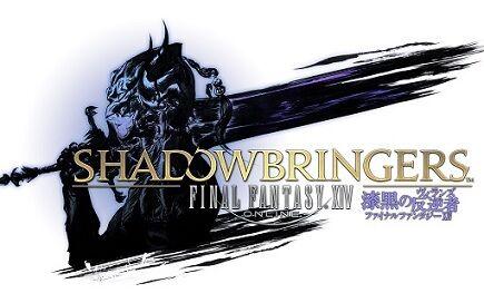 FFXIV_Shadowbringers