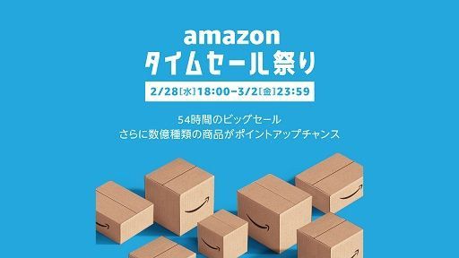 amazon-spring-time-sale-2018