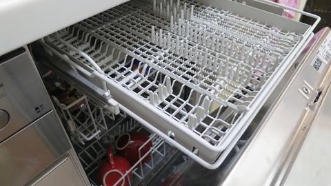 miele-dishwasher-tray