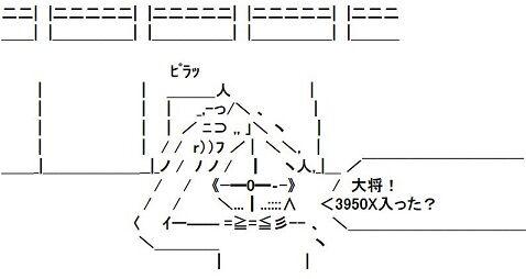 3950X_AA