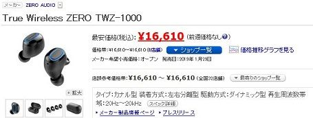 WS002210