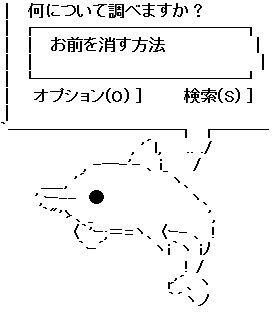 WS002189