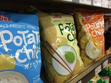 potato-chips-1133291_1280
