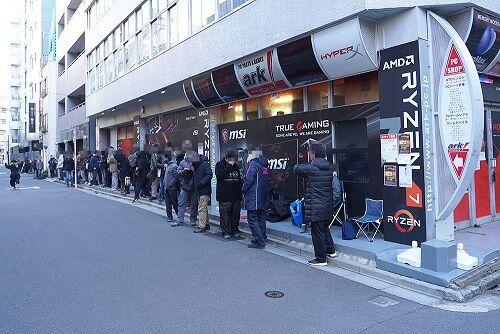 AMD-Ryzen-9-3950X_Japan-Sales_7