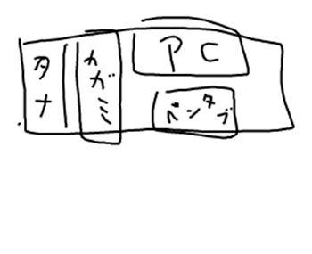 livejupiter-1603196768-23-270x220