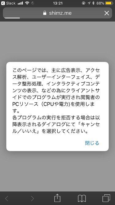 l_yx_coin_01
