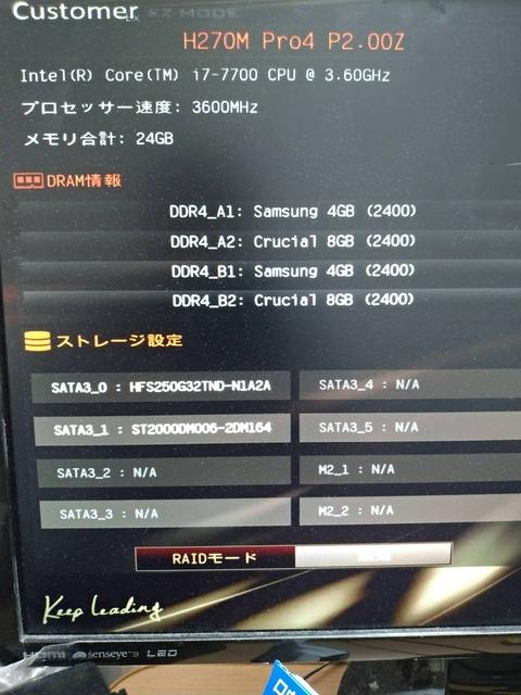 cOo235M