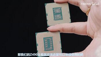 Intel-Core-i9-11900K-2