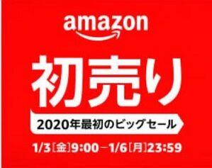 amazon_2020