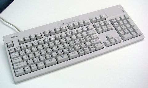 FMV-KB232-1