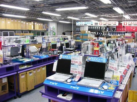 6-パソコン販売店