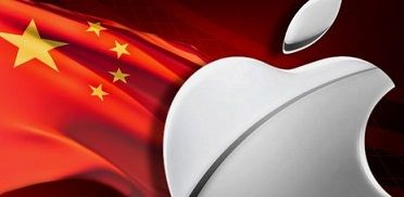 applechina_1