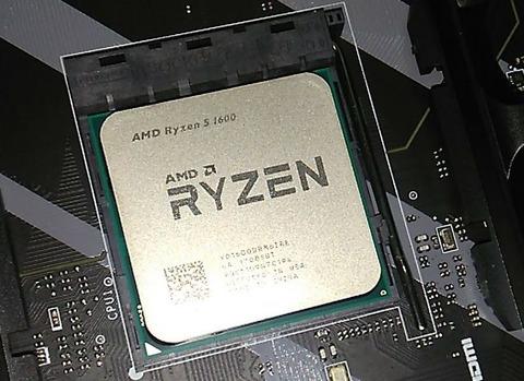 AMD-Ryzen-1600-chip-800x582