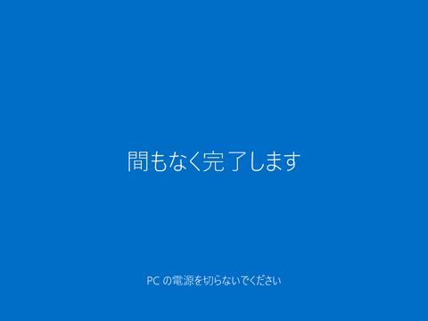 Windows10-Build10586-Install-12-2
