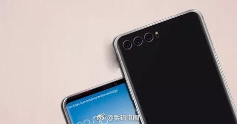 Huawei-P20-3