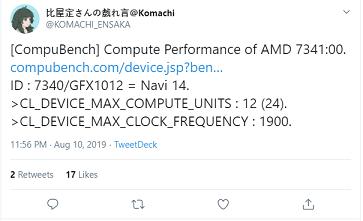 navi_12_komachi