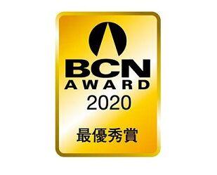 bcn_award_2020