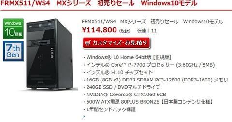 WS001266