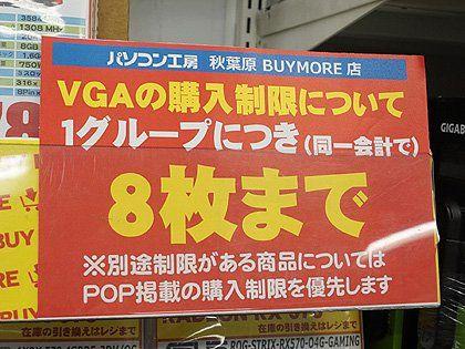 buym1_s
