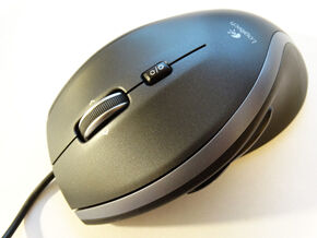 computer-mouse-625159_1920
