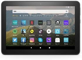 amazon_fire_hd_8