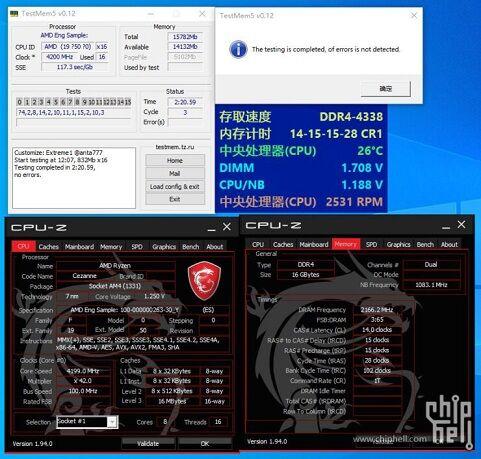 AMD-Ryzen-7-5700G-8-Core-Cezanne-Zen-3-Desktop-APU_1