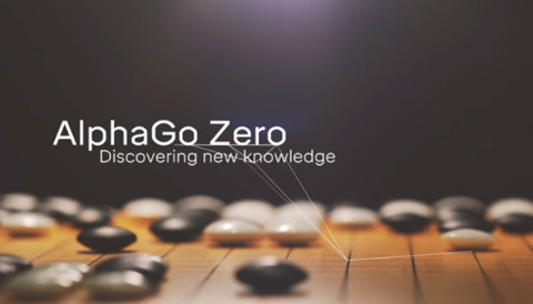 yu_zero1