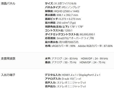 VX3211-2K-MHD-7