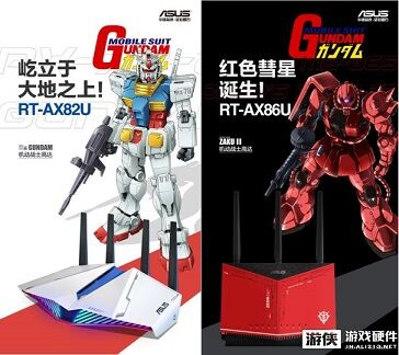 ASUS-gundam-routers
