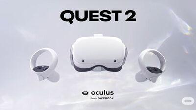 yu_quest1